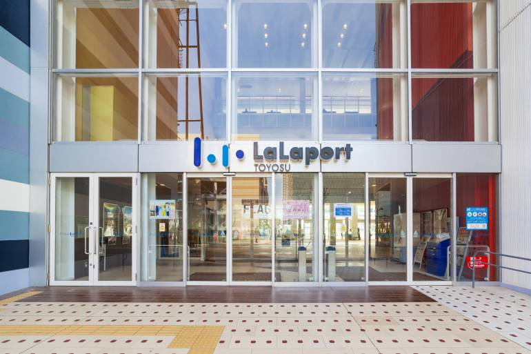 Lalaport entrance