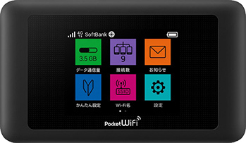 Mobile WiFi Hotspot from 578yen/day