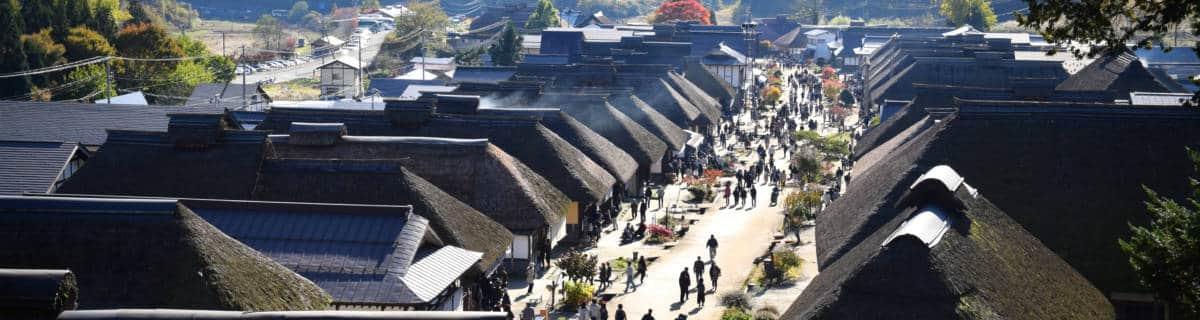 Living the Samurai Spirit in Fukushima