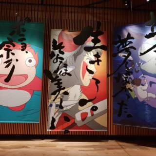 Toshio Suzuki and Ghibli Exhibition: Feel The Powerful Magic of Words