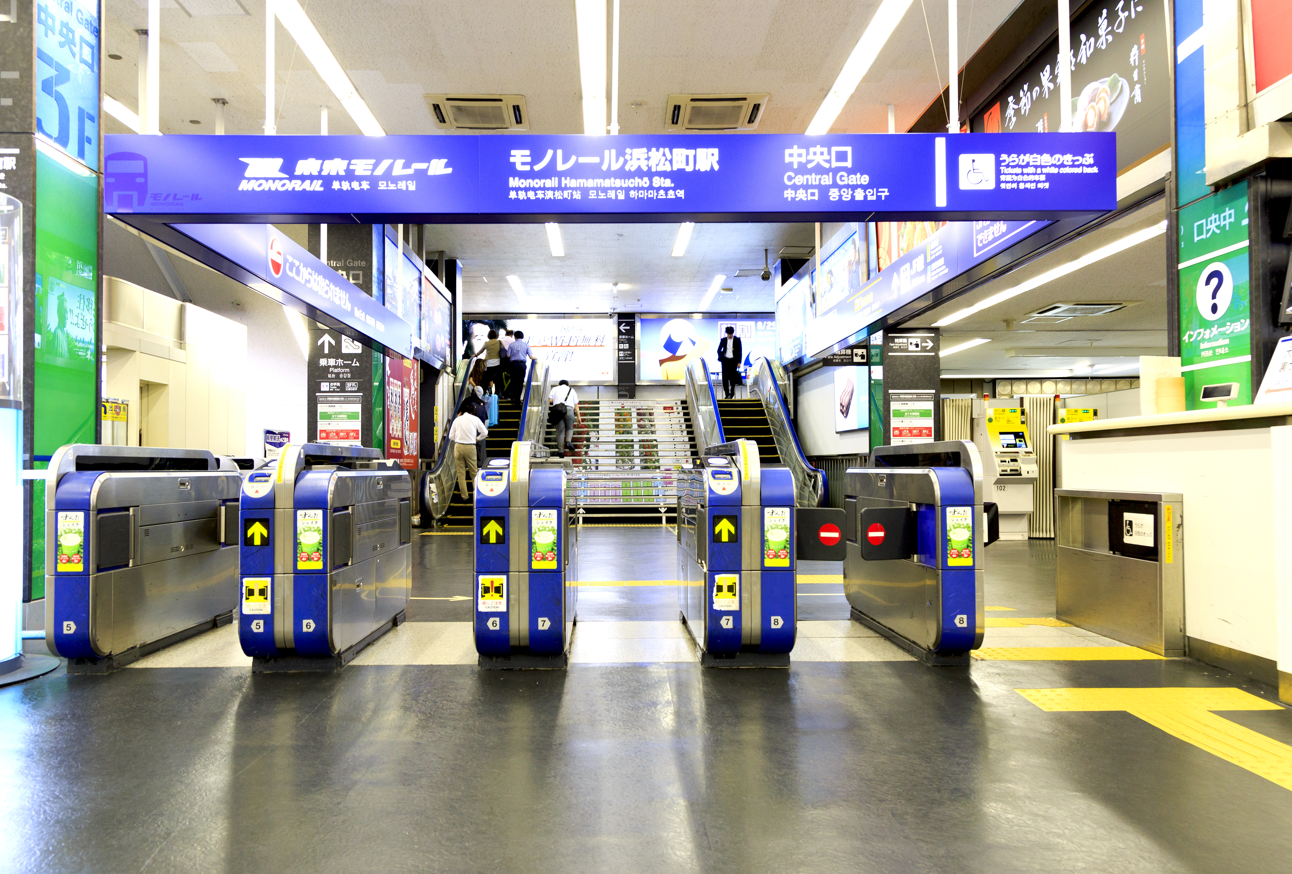 hamamatsucho station ticket gates for transfer to/from tokyo international airport (hnd)
