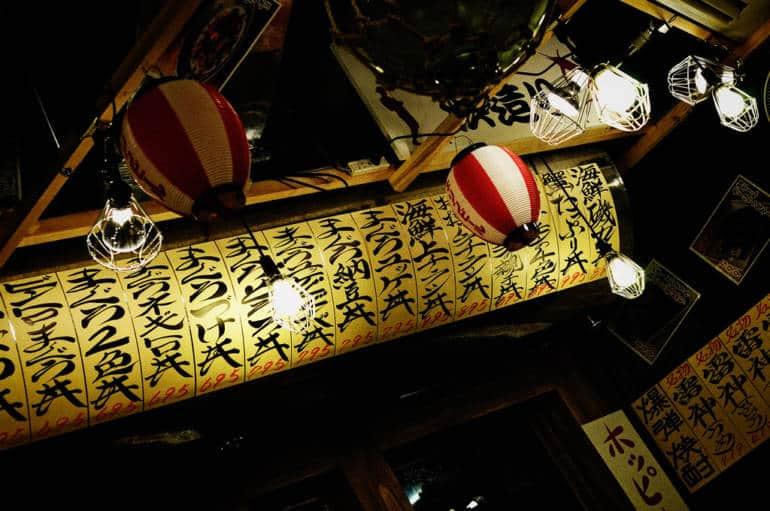 Japanese Restaurant Sign