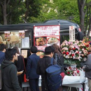 Sichuan Festa 2020