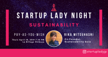 Startup Lady April 18th