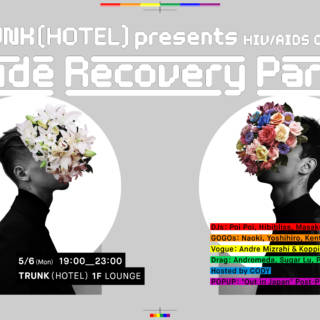 TRUNK(HOTEL) Pride Recovery Party