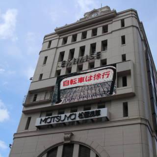 A Guide to Matsuya, Asakusa's Historic Shopping Haven