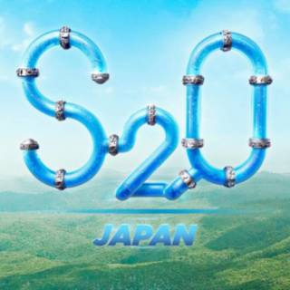 S2O Japan Songkran Music Festival 2021
