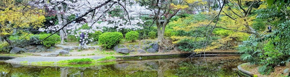 Shimizudani Park