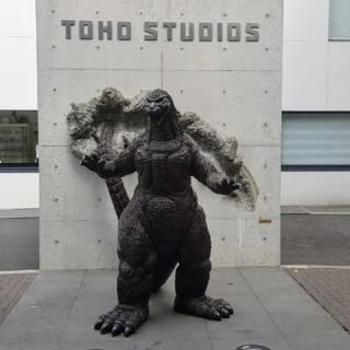 Godzilla - Toho Studio Setagaya