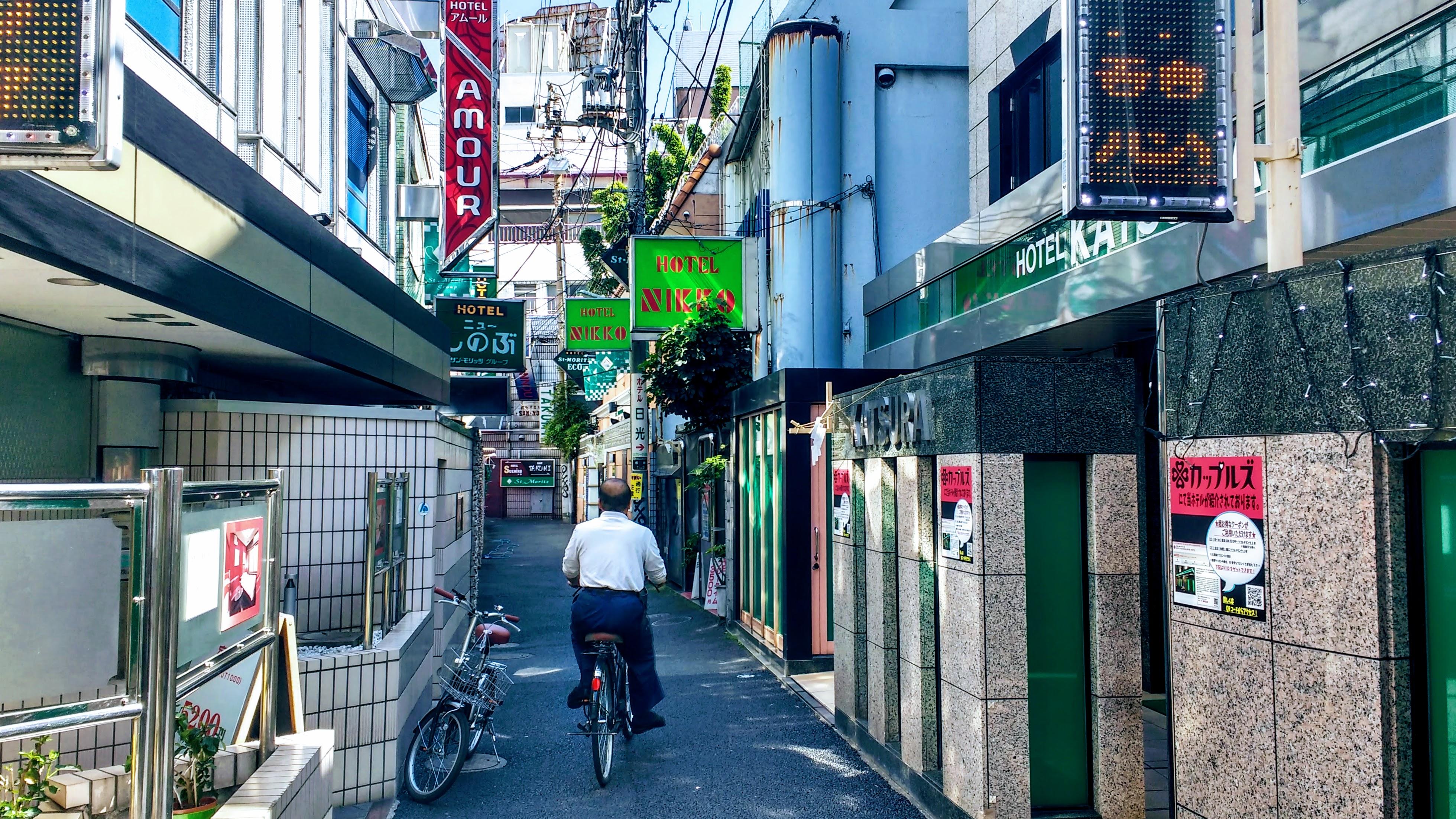 Full Guide To Tokyo Love Hotels Rabuho Tokyo Cheapo