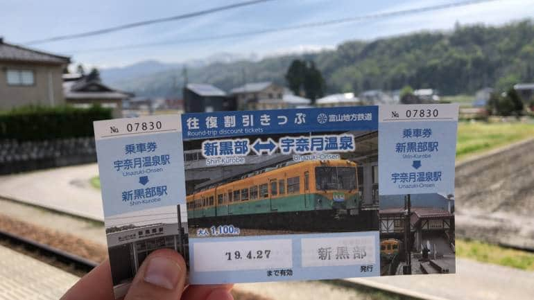 train ticket to Unazuki Onsen