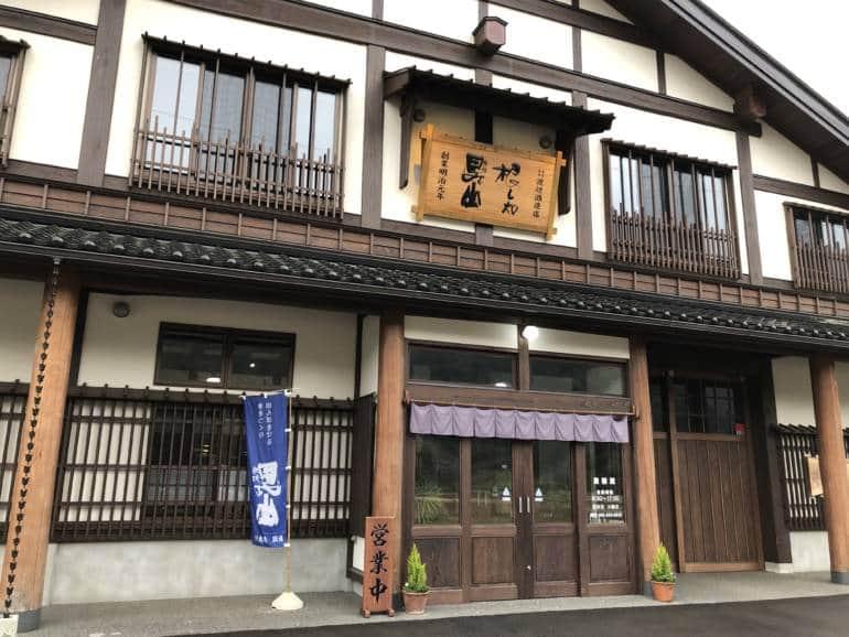 Sake brewery near Fossa Magna