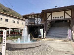 Hot spring fountain outside Unazuki Onsen Station