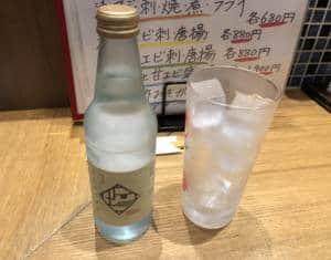 Salt cider in Kanazawa