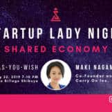 Startup Lady Night (May)