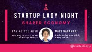 Startup Lady Night (May)