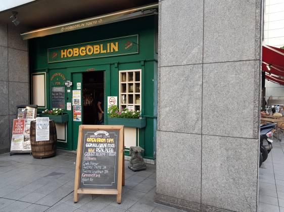Hobgoblin Roppongi entrance