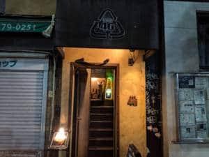 Bar 46 stairs, Meguro