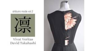 Kimono Fashion Show event
