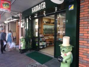 Kamata storefront