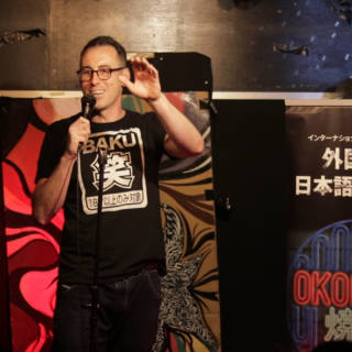 Okomedyaki! Stand-Up Comedy in Japanese