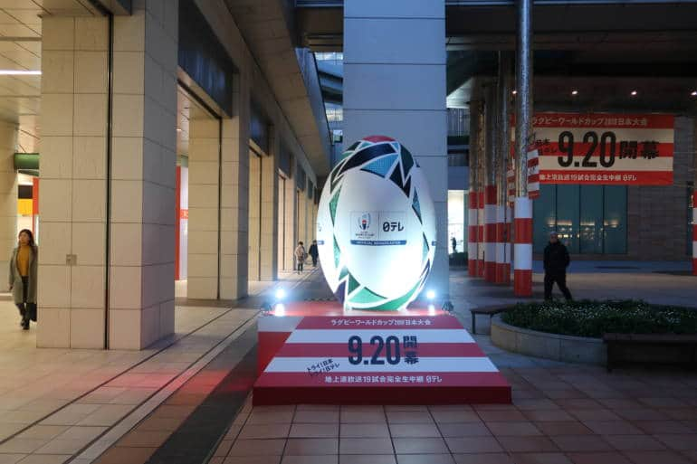 Shinbashi RWC ball statue