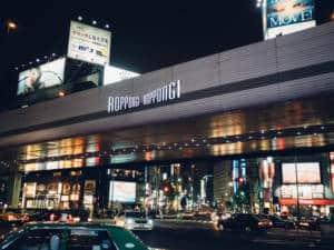 Roppongi at night