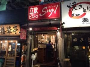 Shin Bistro, Meguro