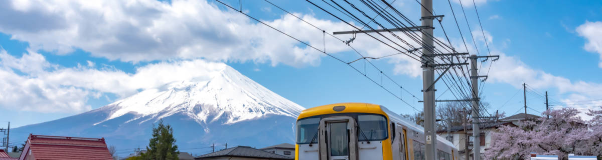 Tokyo to Mount Fuji: Getting There