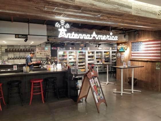 Antenna America Yokohama Station
