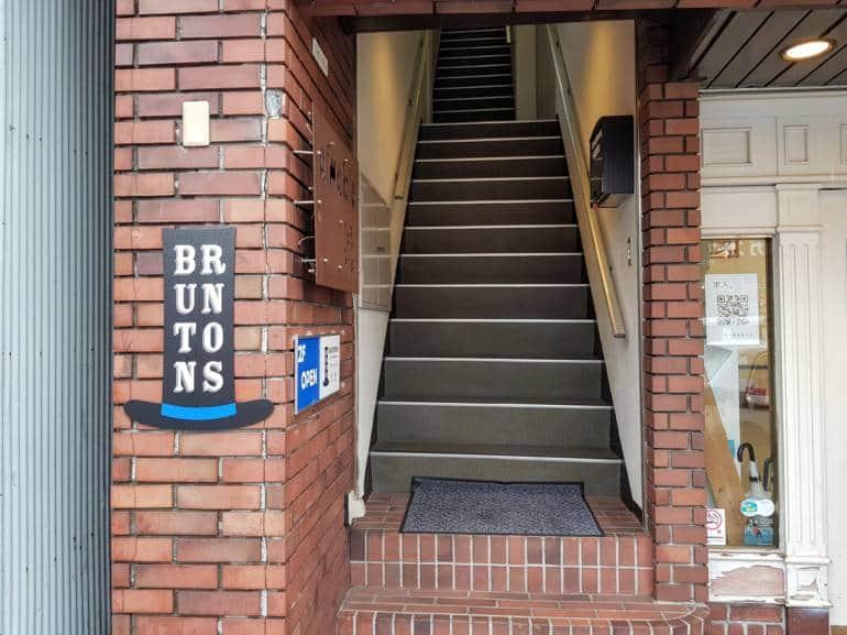 Bruntons entrance
