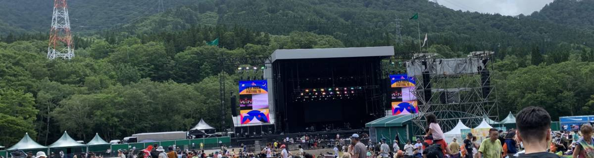 How Much to Budget for Fuji Rock, Summer Sonic and Other Summer Music Festivals