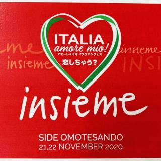 Italia, amore mio!