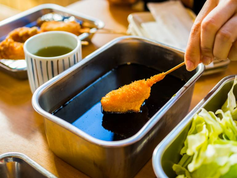 Kushikatsu, Japanese dish of deep fried skewered meat and vegetables