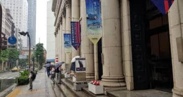 NYK Museum Exterior