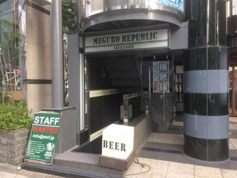Meguro Bar Meguro Republic
