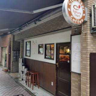 Sakura Taps Craft Beer and Coffee