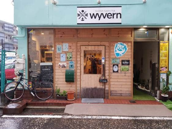 The outside of Wyvern