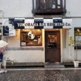 Exterior of Yokohama Bay Brewing Kannai