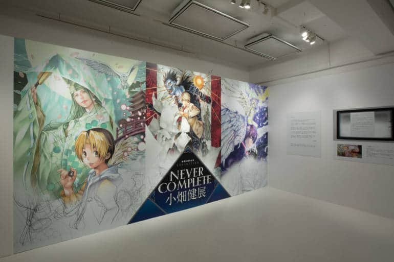 Image result for takeshi obata exposition tokio
