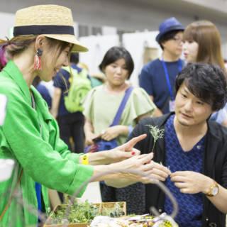 Handmade in Japan Festival 2021