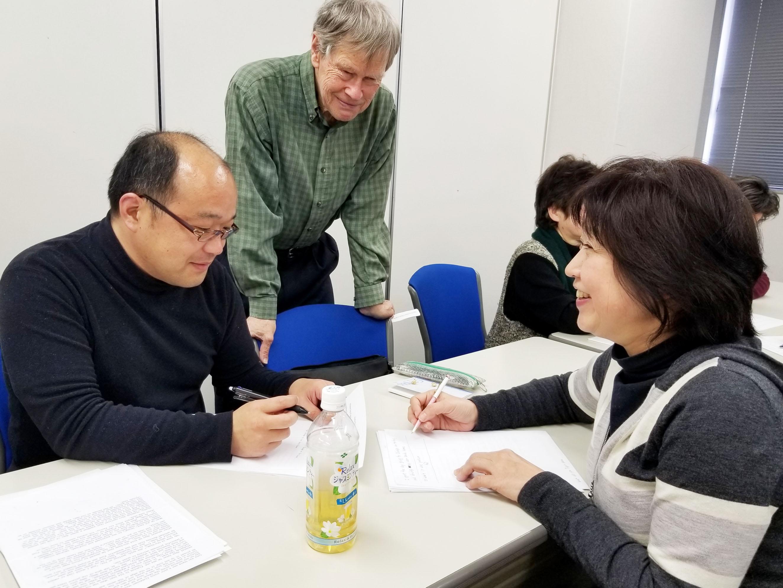 tokyo continuing education courses temple university