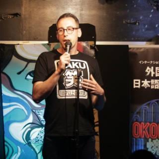 Okomedyaki: Japanese Stand-Up Comedy
