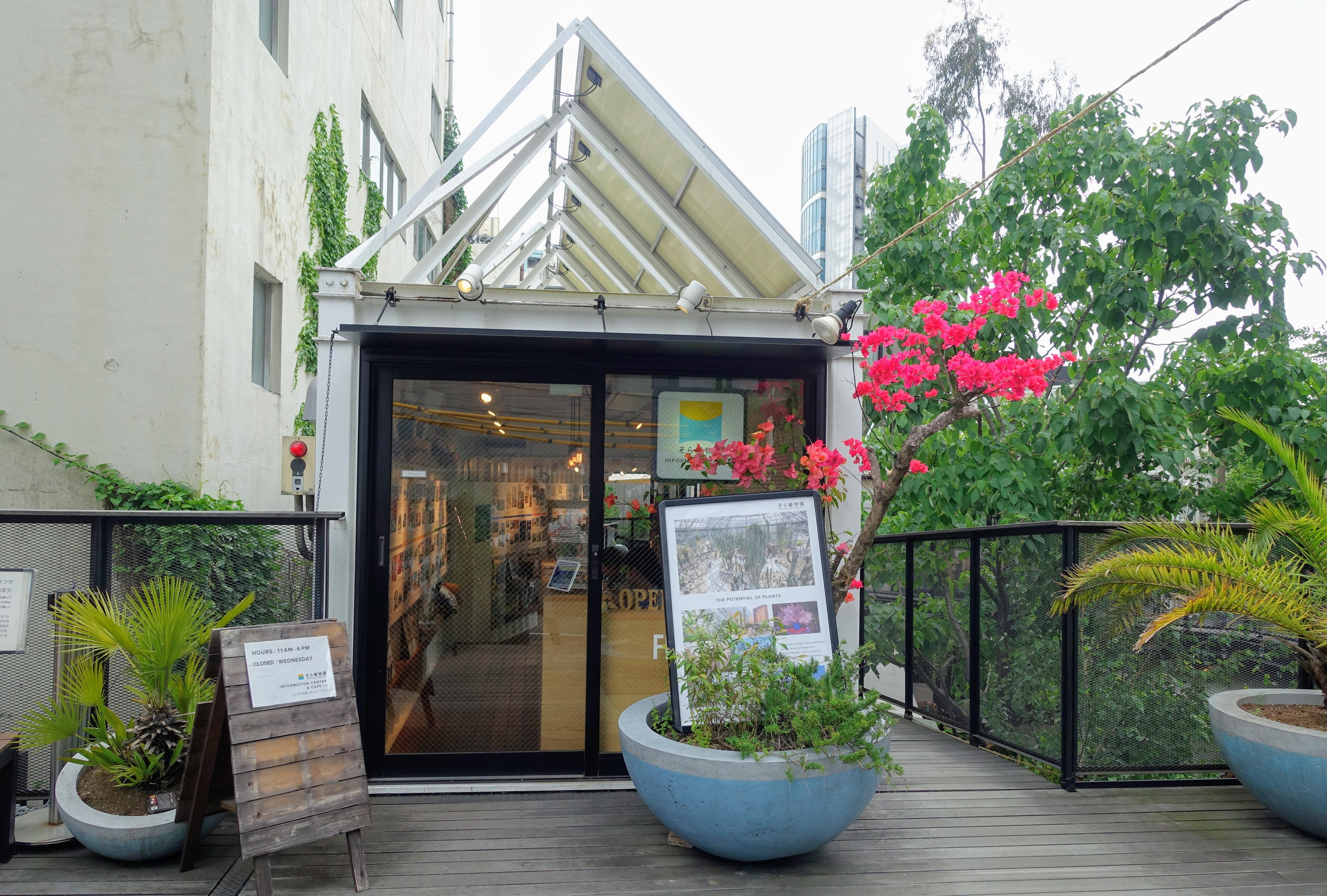 Yoyogi Park Shop