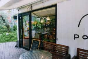 Yoyogi Village Bakery
