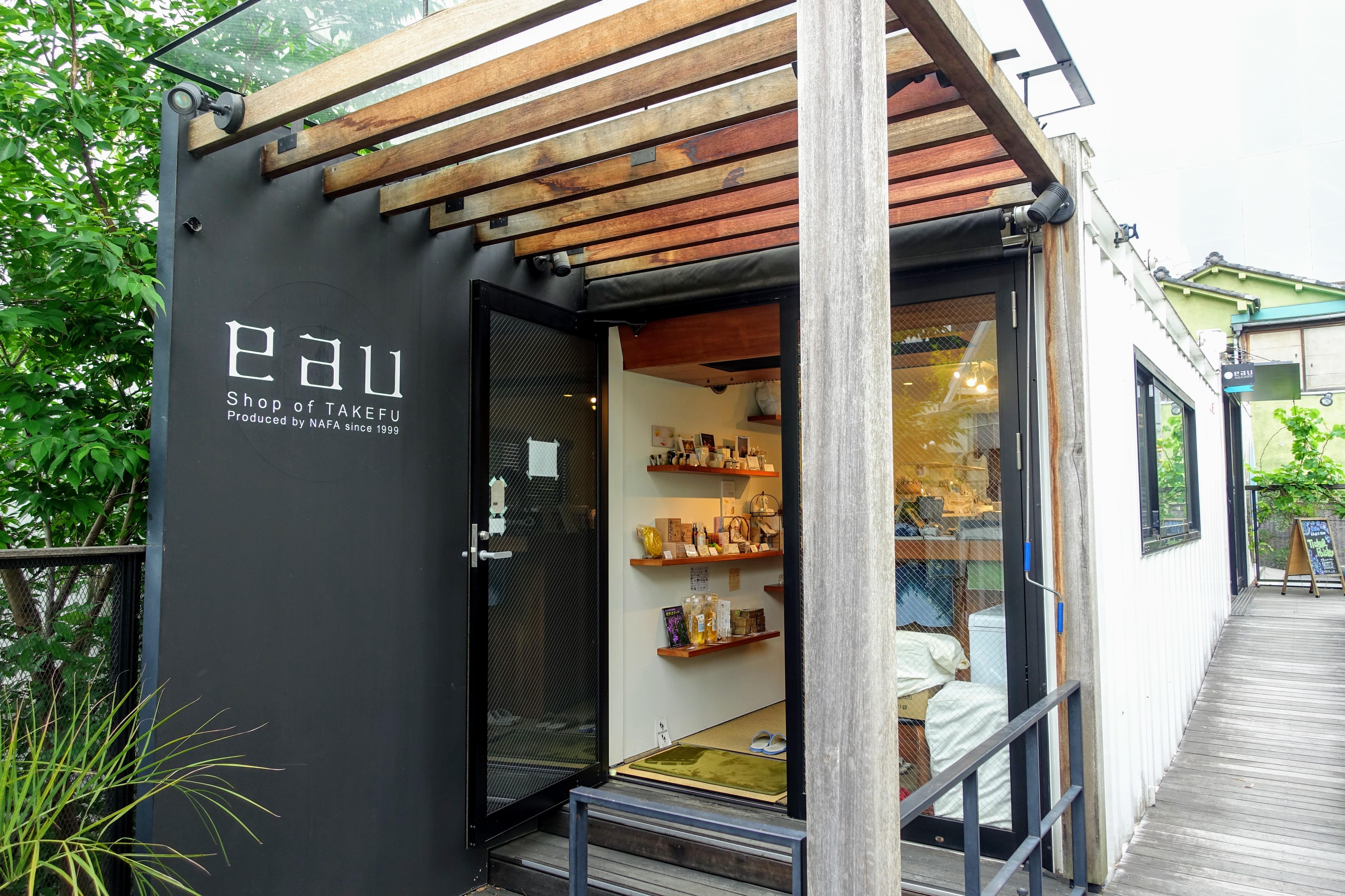 Yoyogi Village Shop
