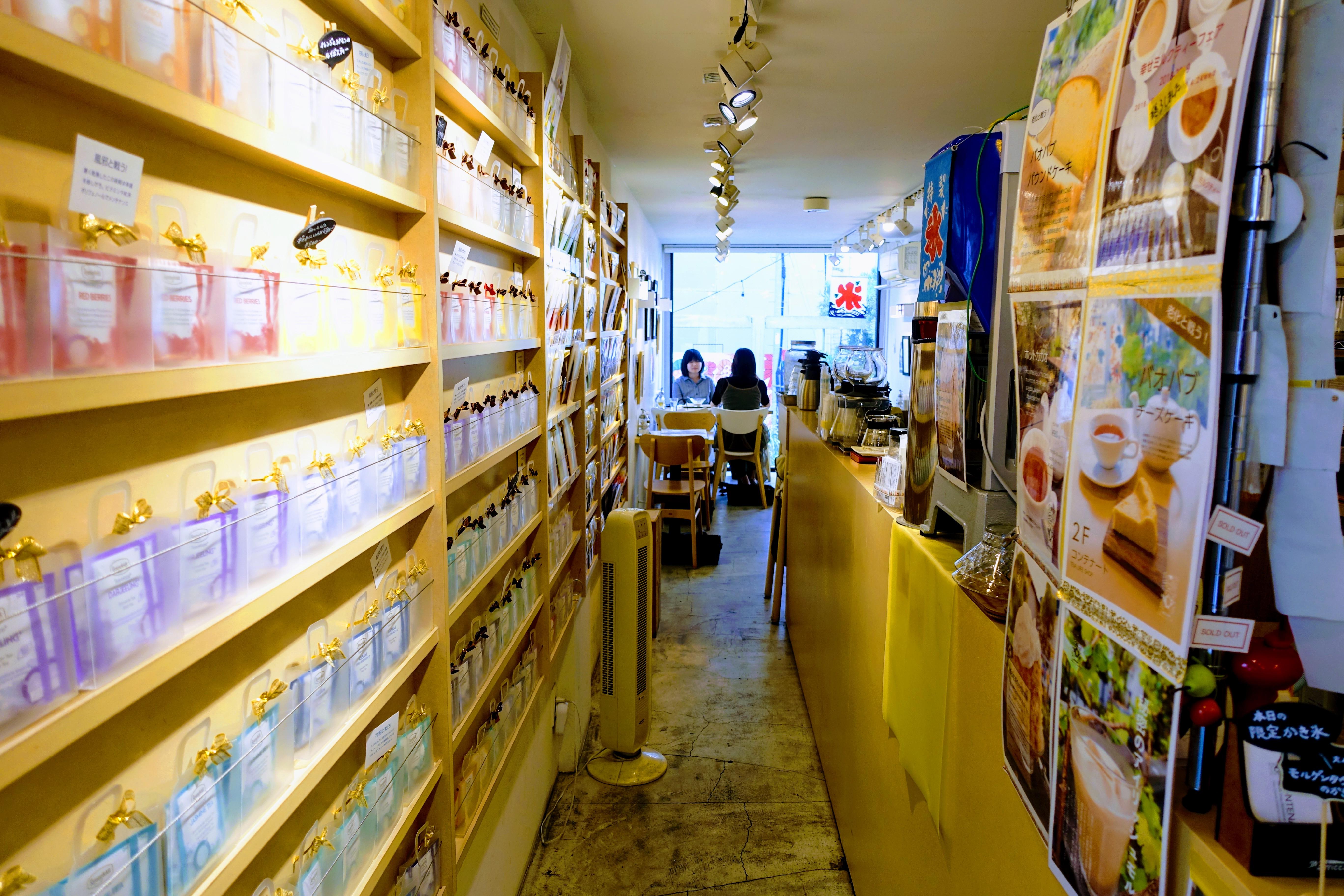 Yoyogi Village Tea Shop