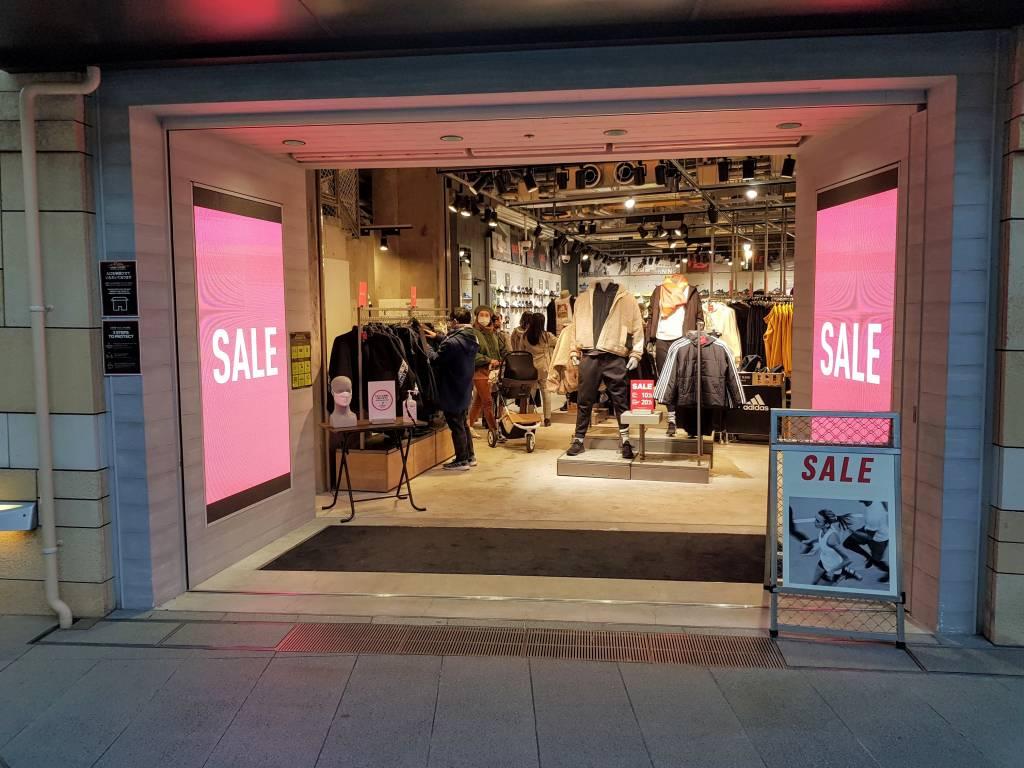 Sale at Adidas