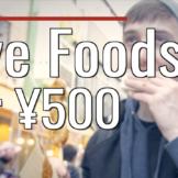 Tokyo Eats—Five Foods Under 500 yen