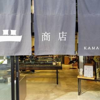 Kama-asa